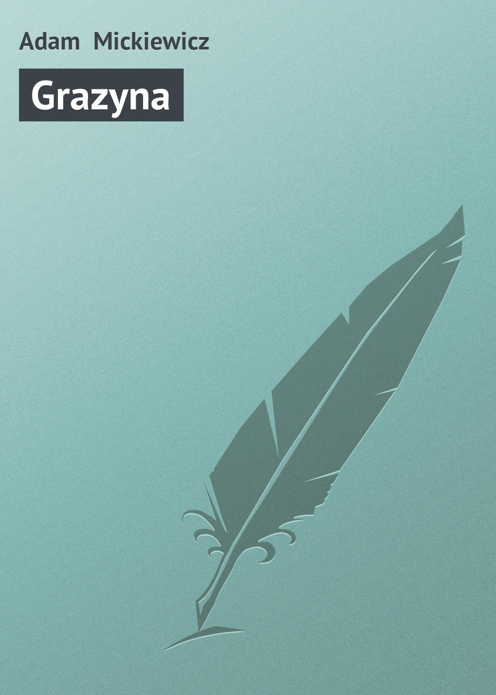 Grazyna