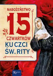 Nabożeństwo 15 czwartków ku czci św. Rity